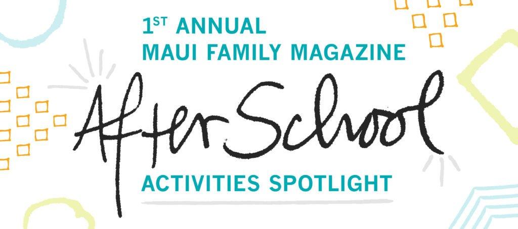 AfterSchool-Header